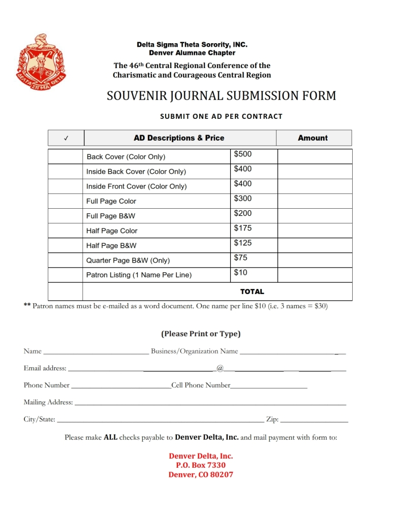 Souvenir Journal request 5.2.14_001